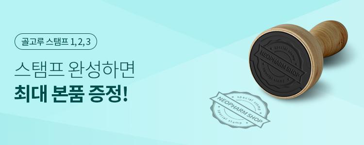 1월 1,2주 소재영역_스탬프